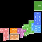 日本地図のイラスト(都道府県表記あり)