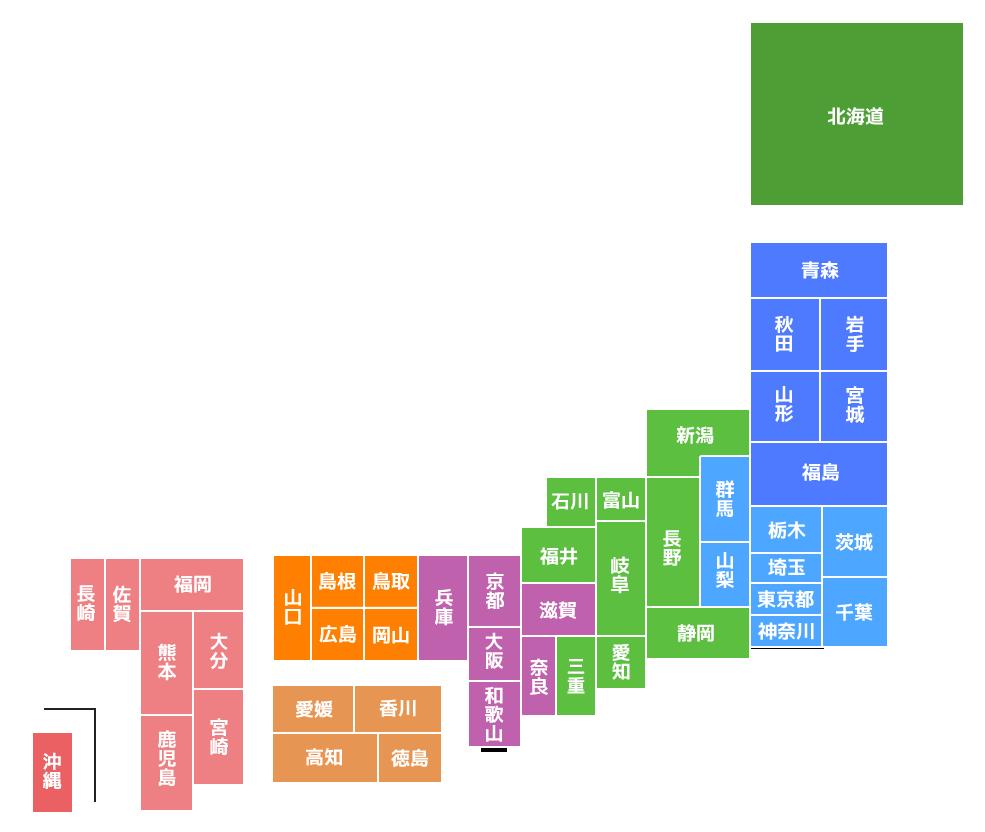 日本地図(都道府県)
