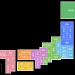 日本地図のイラスト(都道府県表記あり)2