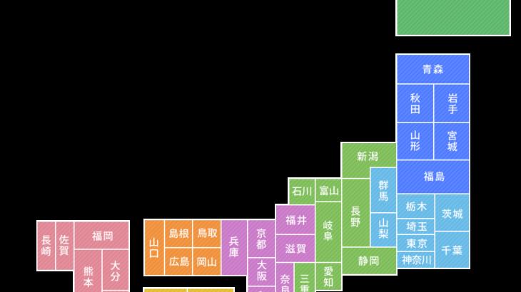 日本地図(都道府県)2